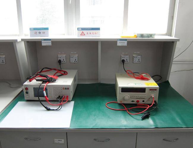 安规测试室